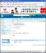 Hotmail transcoded Thai into Japansese!